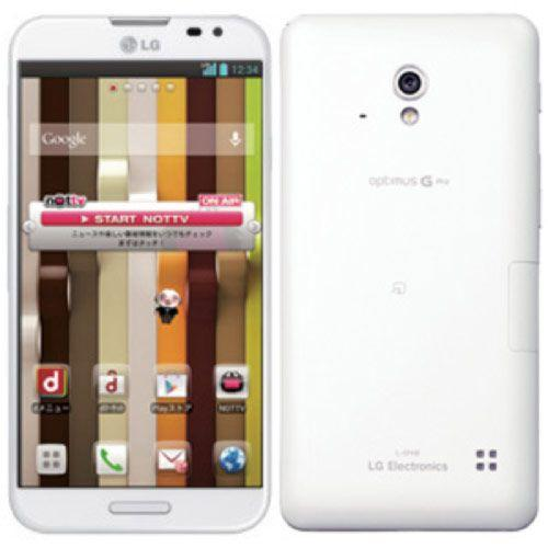 LG Optimus G Pro for AT&T White