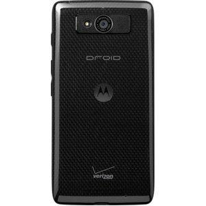 DROID MINI Smartphone | Verizon Wireless | KEVLAR Backplate