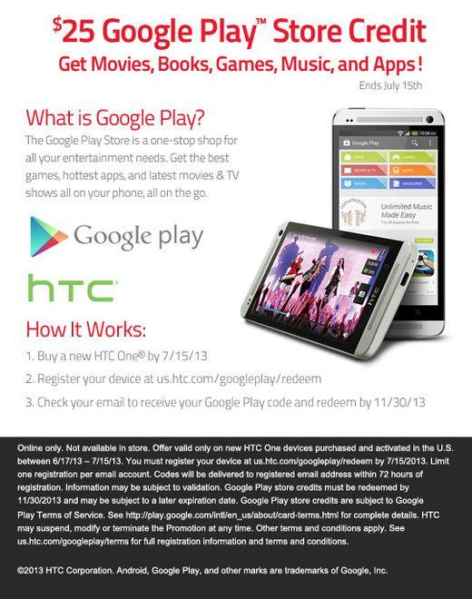 HTC One $25 Google Play Store Credit Promo Detail