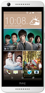 HTC Desire 626 White
