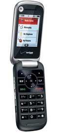 Motorola Entice Silver