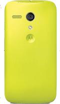 Motorola Moto G Yellow