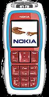 Nokia 3220 White