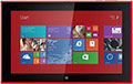 Nokia Lumia 2520 Red