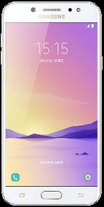 Samsung Galaxy C8 White