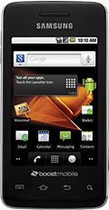 Samsung Galaxy Prevail Black