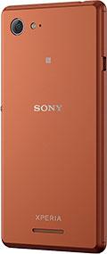 Sony Xperia E3 Bronze