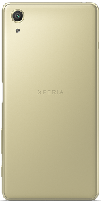 Sony Xperia X Performance Gold
