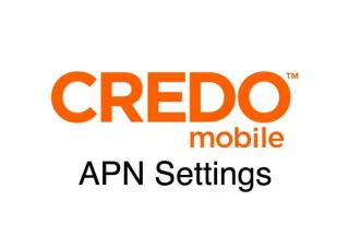 US Cellular APN Settings | Wirefly