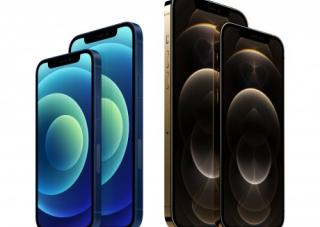 apple-unveils-4-new-iphone-devices