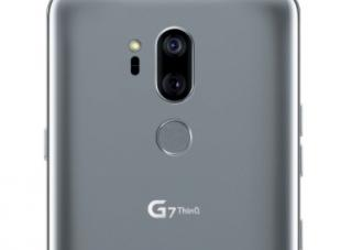 LG: G7 ThinQ will sport ultra-bright LCD