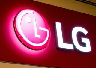 LG's V30 Plus Alpha Could Debut Next Month