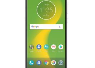 Meet the Moto E5 Supra, which can only be bought from Cricket Wireless