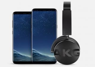 Samsung's New Galaxy Promo Promises Free AKG Headphones