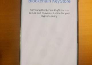 samsung-galaxy-s10-blockchain-wallet-leak