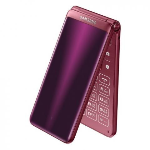 Samsung Releases Galaxy Folder 2 Flip Smartphone