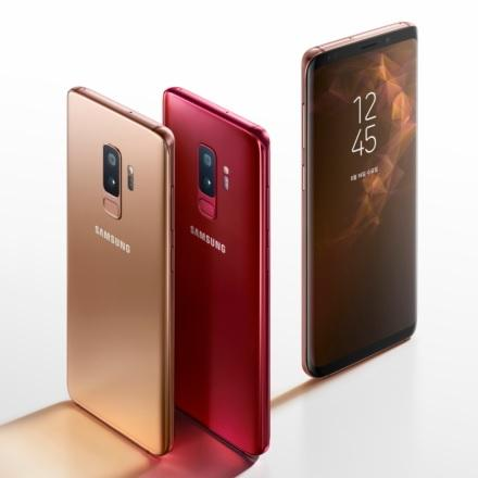 Galaxy S9 to have Burgundy Red and Sunrise Gold versions