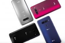 LG V40 ThinQ Announced