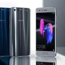 Introducing The Honor 9: The Latest Flagship From Huawei