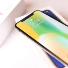 Apple Rolls Out Fix For iPhone X's Screen Issues in Cold Weather